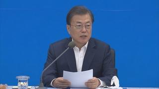 """[녹취구성] 문 대통령 """"구미산단 연대와 협력 사례, 국민에 희망 줘"""""""