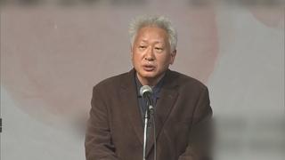 '위안부 매춘' 발언 류석춘, 명예훼손 혐의로 송치