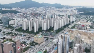 서울 아파트값 39주 만에 하락…0.02% 내려