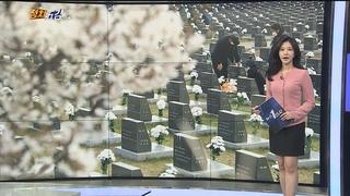 [정치五감] 4·3 사건 72주년…아직 오지 않은 '제주의 봄'