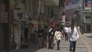 日 긴급사태 추가 해제…수도권과 홋카이도는 유지