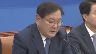 """김태년 """"윤미향, 국민이 선출한 분…신중해야"""""""