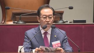 """통합당도 '윤미향 TF' 구성…""""국조 추진 논의"""""""