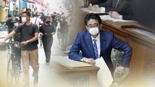 日 긴급사태 추가 해제…도쿄 등 5개 지역만 남아