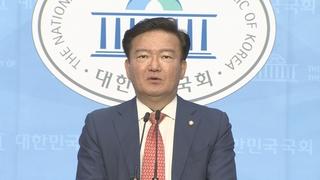 """""""투표 조작"""" 주장 민경욱, 검찰 출석"""