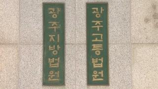 9개월 아들 아파트서 던진 친모 항소심도 징역 10년