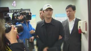 """故 구하라 오빠 """"최종범 1심 판결 부당"""" 엄벌 호소"""