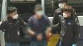 보트로 중국서 밀입국한 6명 중 1명 목포서 검거