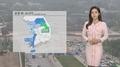 [날씨] 구름 많고 곳곳 약한 비…한낮 대부분 선선