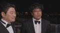 봉준호·송강호, 온라인 영화제 '위아원' 참여