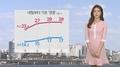 [날씨] 내일 전국 맑고 초여름 더위…오전 중서부 공기 탁해