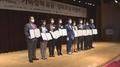 다문화 가족 권위 신장…연합뉴스, 국무총리 표창