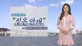 [날씨] 내일 전국 맑고 더위 나타나…강한 자외선 유의