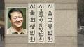 '프듀101' 투표조작…김광수 제작이사 벌금형