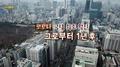 [연합뉴스TV 스페셜] 162회 : 코로나 국내 최초 확진 그로부터 1년 후