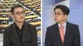 [뉴스1번지] 여야, 서울·부산시장 선거전 본격화