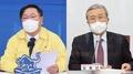 3월 임시국회 시작…재난지원금 추경안 모레 국회 제출