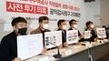 LH 직원들 광명·시흥 신도시 100억대 사전투기 의혹