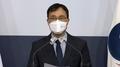 외교부, '윤미향 면담기록 공개' 판결에 항소 결정