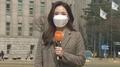 [날씨] 극심한 일교차 유의…내일 충청 이남 중심 비