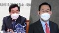 윤석열 공개 반발에 정치권 공방…본격 재보궐체제 전환