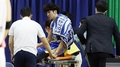프로농구 삼성 김시래, 왼쪽 종아리 근육 부상 전치 4주
