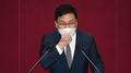 [속보] 국회, 무소속 이상직 의원 체포동의안 가결