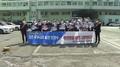 부산 어업인들, 후쿠시마 원전 오염수 방류 규탄대회
