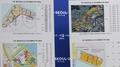 압구정·여의도·목동 등 4곳 토지거래허가구역 지정