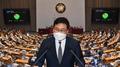'횡령·배임' 이상직 체포동의안 가결…21대 국회 두 번째