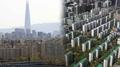 서울시, 압구정·여의도 등 4곳 토지거래허가구역 지정