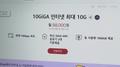 정부, KT 인터넷 품질속도 저하 실태점검 추진