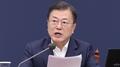 문대통령 오늘 기후정상회의…바이든·시진핑 화상대면
