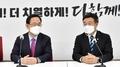여야 원내대표 첫 회동…이해충돌방지법 정무위 통과