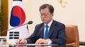 문대통령, 오늘 기후정상회의…바이든·시진핑 화상대면
