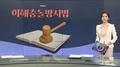 [그래픽뉴스] 이해충돌방지법