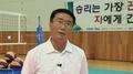 여자배구 페퍼저축은행, 김형실 초대 감독 선임