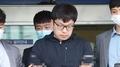 '박사방 공범' 남경읍에 징역 20년 구형