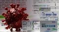 사흘 전 中백신 맞은 40대 상하이 한국교민 사망