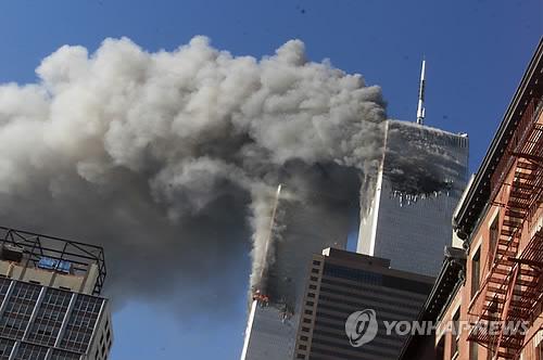2011년 미국에서 발생한 9·11 테러 [AP=연합뉴스 자료사진]