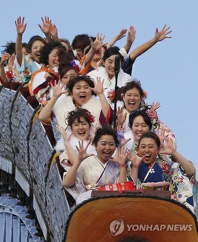 일본 '성년의 날' 행사(AP=연합뉴스)