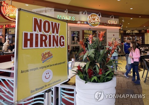 미국 신규 일자리 창출 내년에 뚝 떨어진다