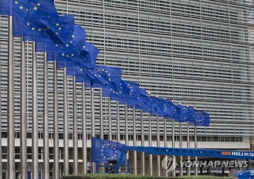 브뤼셀 EU 본부 [연합뉴스 자료사진]