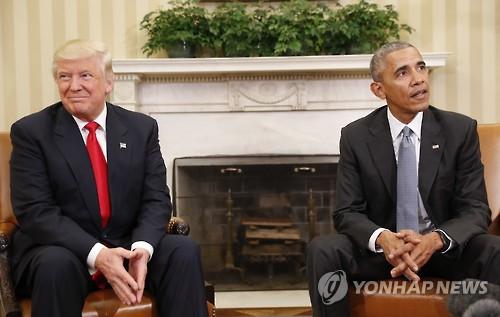 오바마(오른쪽)·트럼프, 美백악관서 첫 만남 화합 연출