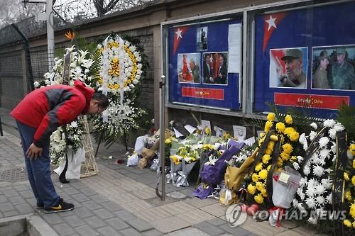 카스트로 사망에 조의 표하는 중국인