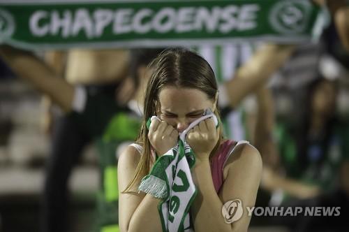 샤페코엔시 축구팀 전세기 추락, 슬퍼하는 축구팬