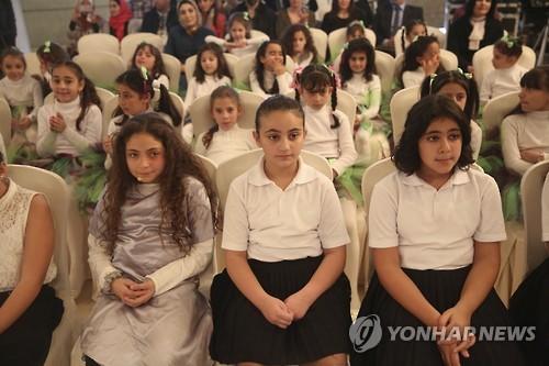 유엔인구기금 보고서 발표장에 나온 요르단 초등학생들 [AP=연합뉴스]
