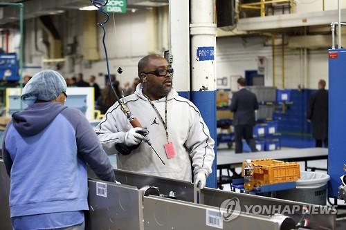 에어컨 제조업체 캐리어 근로자들