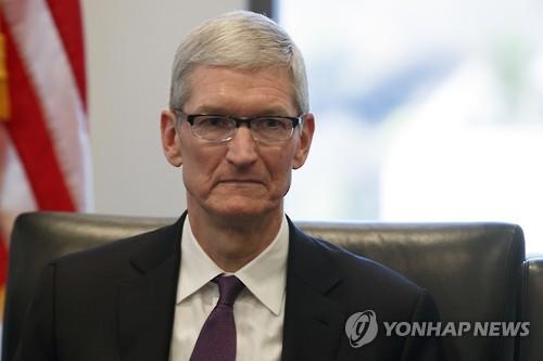 애플의 최고경영자인 팀 쿡[AP=연합뉴스 자료사진]