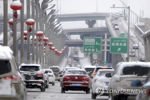 중국의 도로[AP=연합뉴스 자료사진]